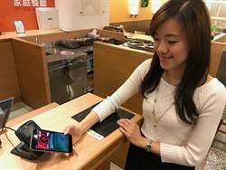 Apple Pay上線 台新銀搶頭香