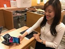 買單用iPhone就對了!  台新銀Apple Pay啟動