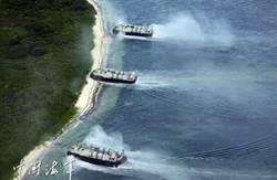 陸南海奪島軍演 氣墊艇衝上岸
