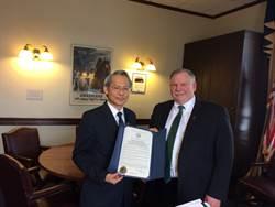 美新罕布什爾州眾議會通過友台宣言