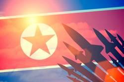 美智庫:北韓第6次核試進入最後準備
