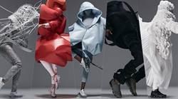 向Nike VaporMax系列致敬!新生代設計師讓設計「漫步雲端」