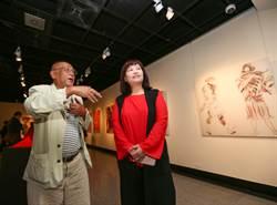 國際級名家朱鈞藝術展 即日起竹市文化局展出