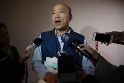 北農召開董事會 總經理韓國瑜請辭獲准