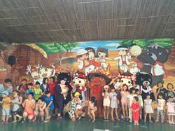 泰雅渡假村25周年慶 婦幼節假期全國12歲以下兒童免費入園