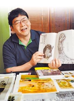 亞洲至寶 漫畫家鄭問驟逝