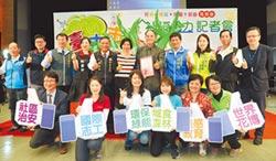 中市首創 成立6社區培力中心