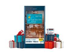 Sony聯手t Wallet+ 搶先推優惠