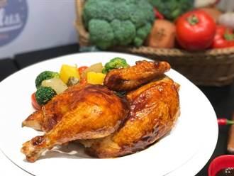 想吃烤雞哪裡去?21PLUS季節限定料理來了!
