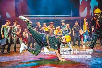 台灣街舞劇團 亮相廣州大劇院