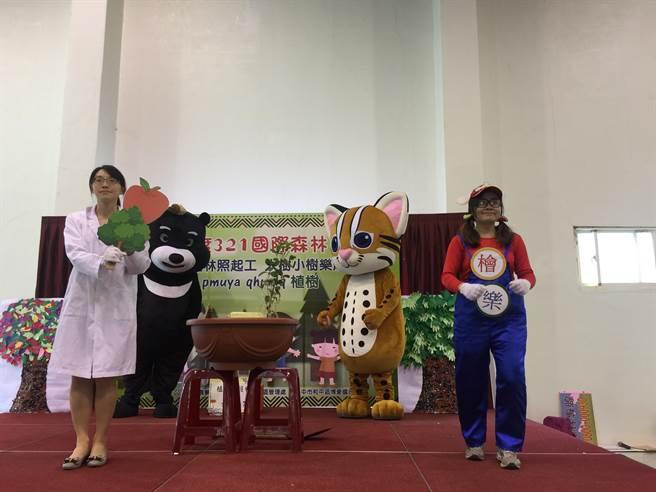 東勢林管處演員穿著台灣黑熊及石虎布偶裝,演出護樹、愛林行動劇。(王文吉攝)
