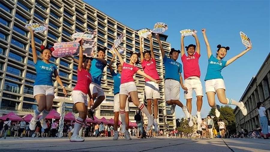 2016年9月24日為慶祝世大運倒數333天,校園志工與U大使組成I DO啦啦隊,到臺北各大景點「舞力快閃」。