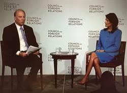 美駐聯合國大使:重視人權及改變文化