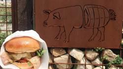 「柴窯火腿製造所」 餐點每日限量,一口咬下鐵定噴汁的經典漢堡