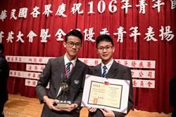 慈大潘信安獲年度青年獎章 陳柏威、高子安獲大專優秀青年