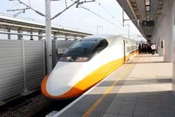 8月世大運前 高鐵可望全線無線上網