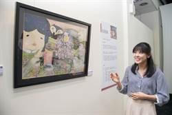 「閒畫嘉常·擁抱愛」 6年輕插畫家攜手辦展