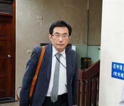 北檢辦興航案  傳喚中保發言人朱漢光