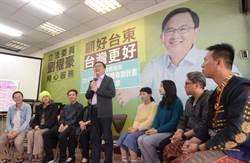 劉櫂豪夢想資助計畫 6組民眾得獎