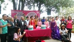 華山名間天使站6周年 舉辦圓夢世紀婚禮