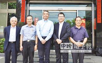 福南鋼鐵 世界級特殊鋼供應商