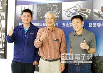 晉椿工業 布局東南亞棒鋼市場