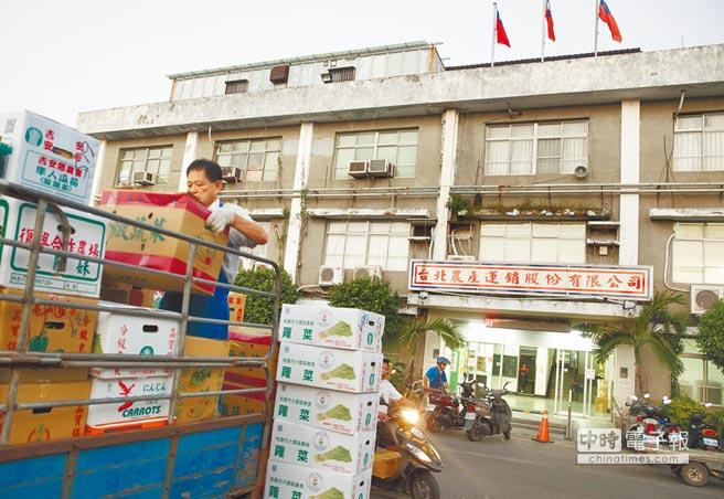 新的開始  台北農產運銷公司昨董事會通過總經理韓國瑜辭職案,由主秘路全利代理。與同樣懸缺的董事長,都需等6月董監事任期結束,才會有結果。(杜宜諳攝)