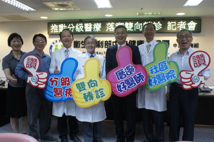 健保局中區業務組召開分級醫療記者會,與醫師一起出來呼籲民眾有病先找厝邊的家庭醫師。(馮惠宜攝)
