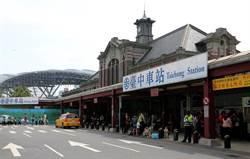 台中古蹟車站慶百歲 鐵道音樂會來慶祝