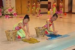 勤練習 僑善國小舞蹈班全國賽獲優等