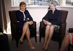 蘇格蘭正式向英首相要求舉辦第二次獨立公投
