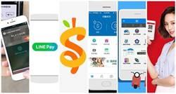 Apple Pay上線 全台六大行動支付那一個最強