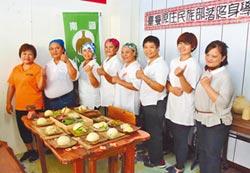 部落農糧饅頭 原味又健康