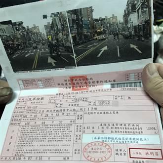 騎機車幫推故障車屬危險駕車 重罰1.2萬