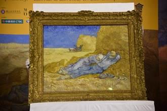 曠世經典名畫登台開箱!梵谷的色彩 米勒的夢想 雷諾瓦的溫暖
