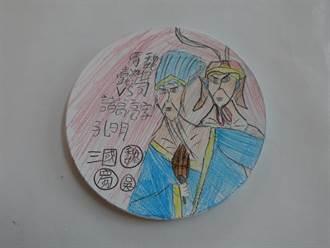 支持公益 「杯墊彩繪DIY」讓病童進入繪畫異想世界!