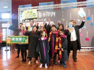 台南兒童文學月起跑 從閱讀走向創作
