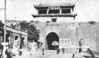 兩岸史話-國共合作對日抗戰紀實