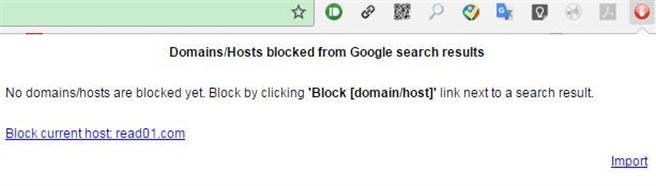連線到內容農場網站後,按下封鎖圖示,並點選Block current host選項,就可完成。之後你就不會在Google搜尋中,看見這些網站的內容。(圖/桌面截圖)