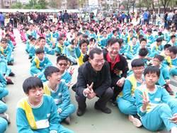 大同國小百周年校慶 校友蕭萬長與學弟妹開心合照