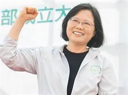 蔡總統終於健檢!62公斤163.5公分健康良好