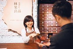 《創業一點靈》MixTaiwan之一 傳統技術x創意-林果良品 將文化融入製鞋
