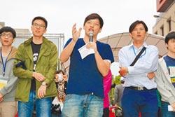 黨政軍退出媒體真相系列四:羅智強》台獨三台 「反媒體壟斷」為何不反
