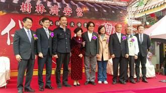 慶祝保生大帝誕辰 樹林濟安宮舉辦文化祭