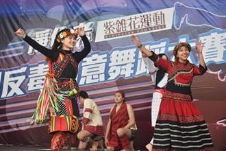 反毒創意舞蹈賽 朱立倫:校園反毒需各界努力
