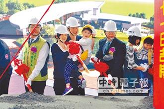 楊光幼兒園動土 明年8月招生