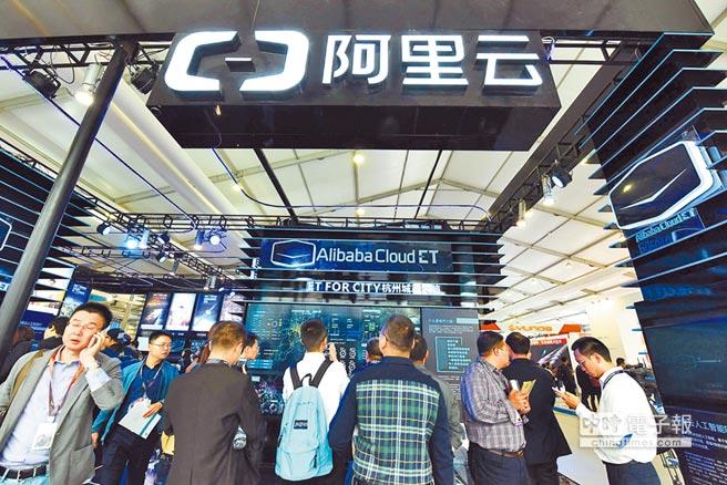 2016年10月13日,浙江省杭州市,參觀者在阿里雲展台瞭解大資料應用。(CFP)