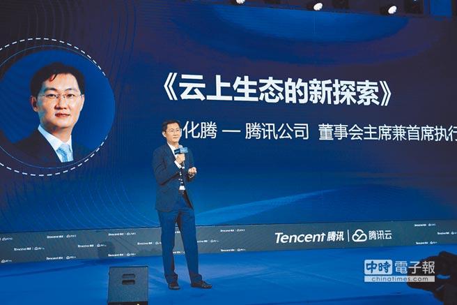 2016年7月5日,騰訊「雲+未來」峰會在深圳召開,騰訊董事會主席兼CEO馬化騰在峰會上發表演講《雲上生態的新探索》。(新華社)
