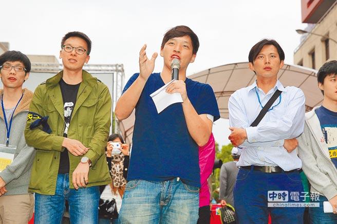 「反媒體壟斷 林飛帆 陳為廷」的圖片搜尋結果