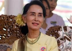 《全球星期人物》走出軟禁、步下聖壇的緬甸國母 翁山蘇姬